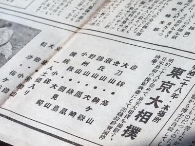 1930-toa-weekly-no-286-03