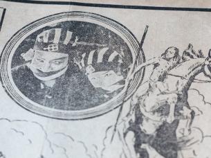 1930-toa-weekly-no-286-08