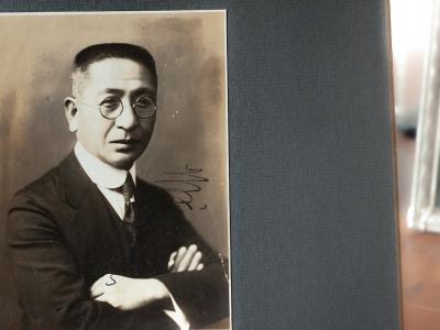 Fujino Hideo Autographed Photo