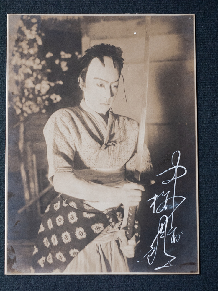 Nakamura Umetaro Autographed Photo