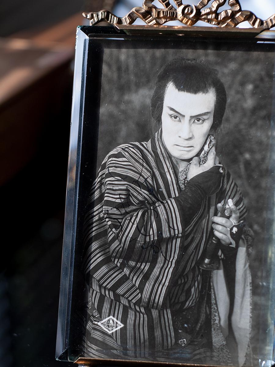 Okochi Denjiro Autographed Postcard