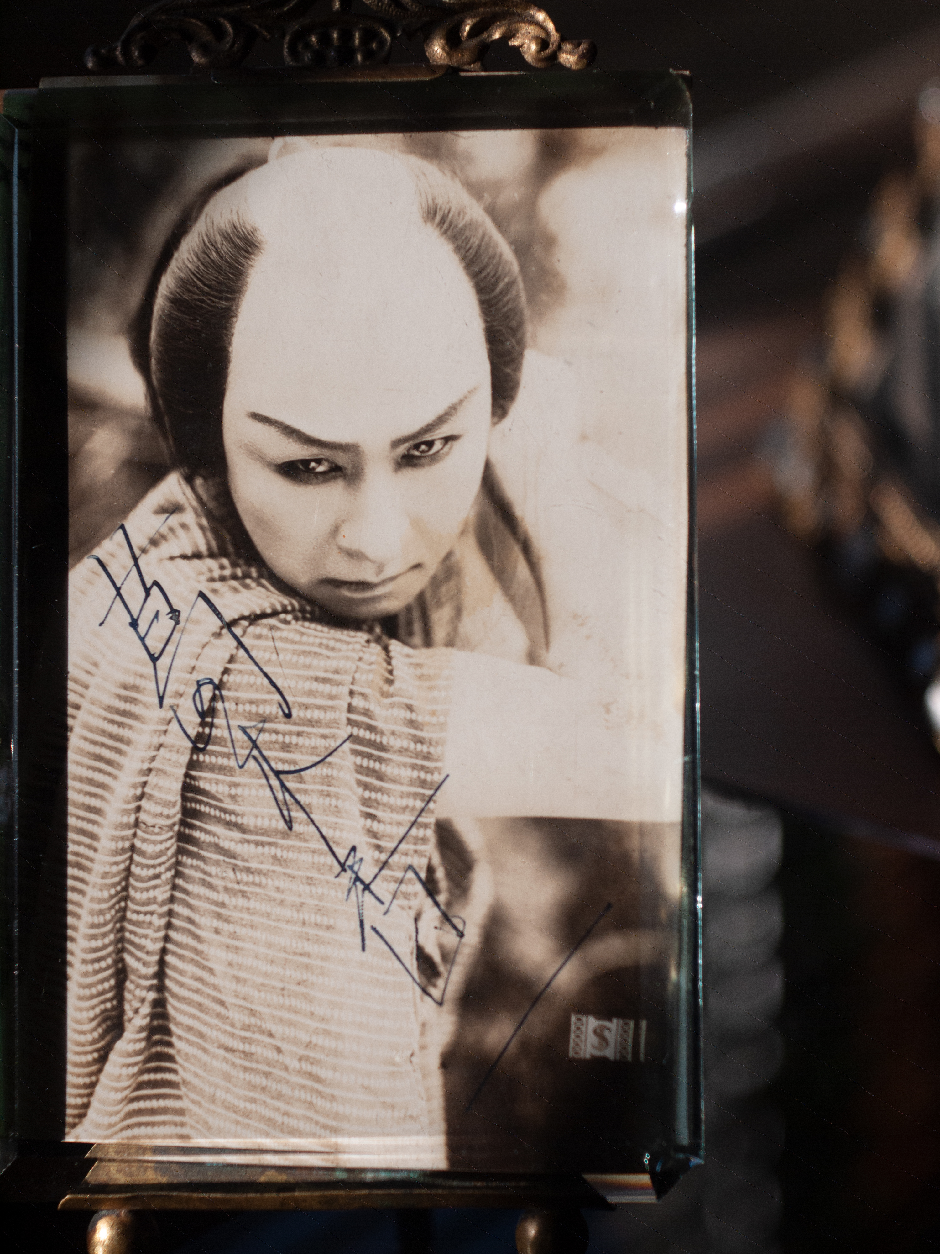 Katsuragi Koichi Autographed Postcard