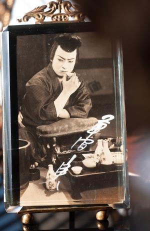Kusama Minoru Autographed Postcard