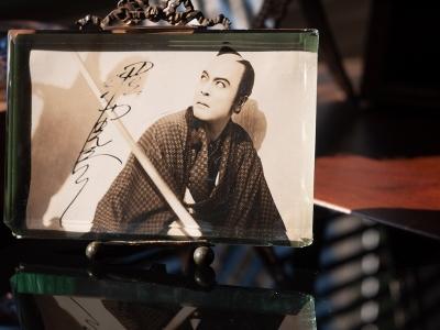 Ramon Mitsusaburo Autographed Postcard