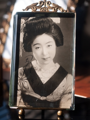 Tanaka Kinuyo Autographed Postcard