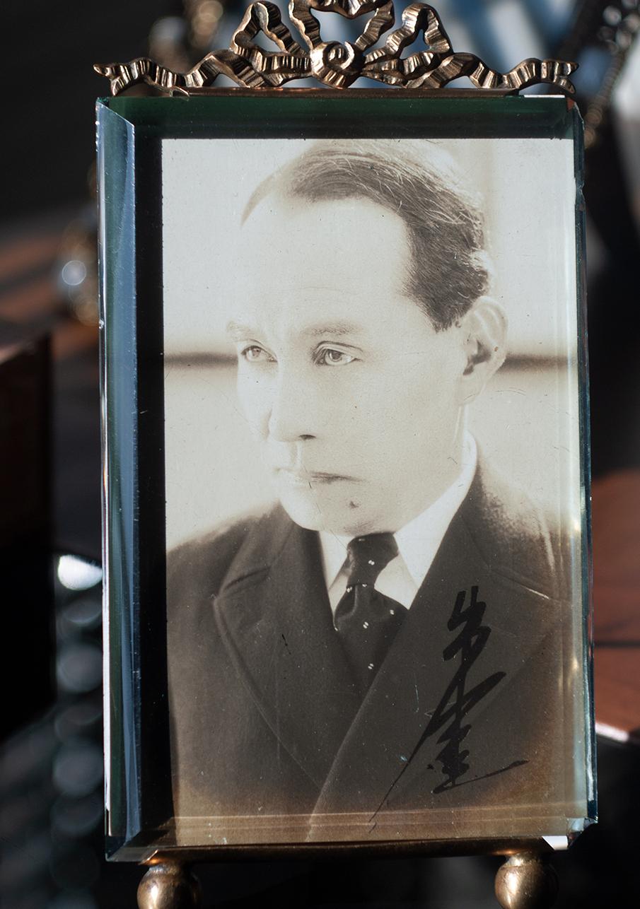 Yamamoto Kaichi Autographed Postcard
