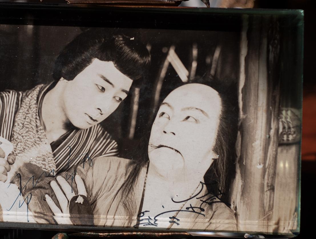 Ichikawa Ichimaru & Okochi Denjiro Mid 1920s Autographed Postcard