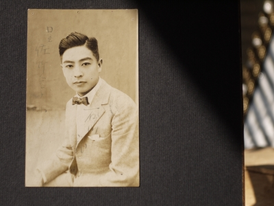 Ishiyama Ryuji Autographed Postcard