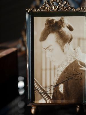 Minami Koumei Autographed Postcard