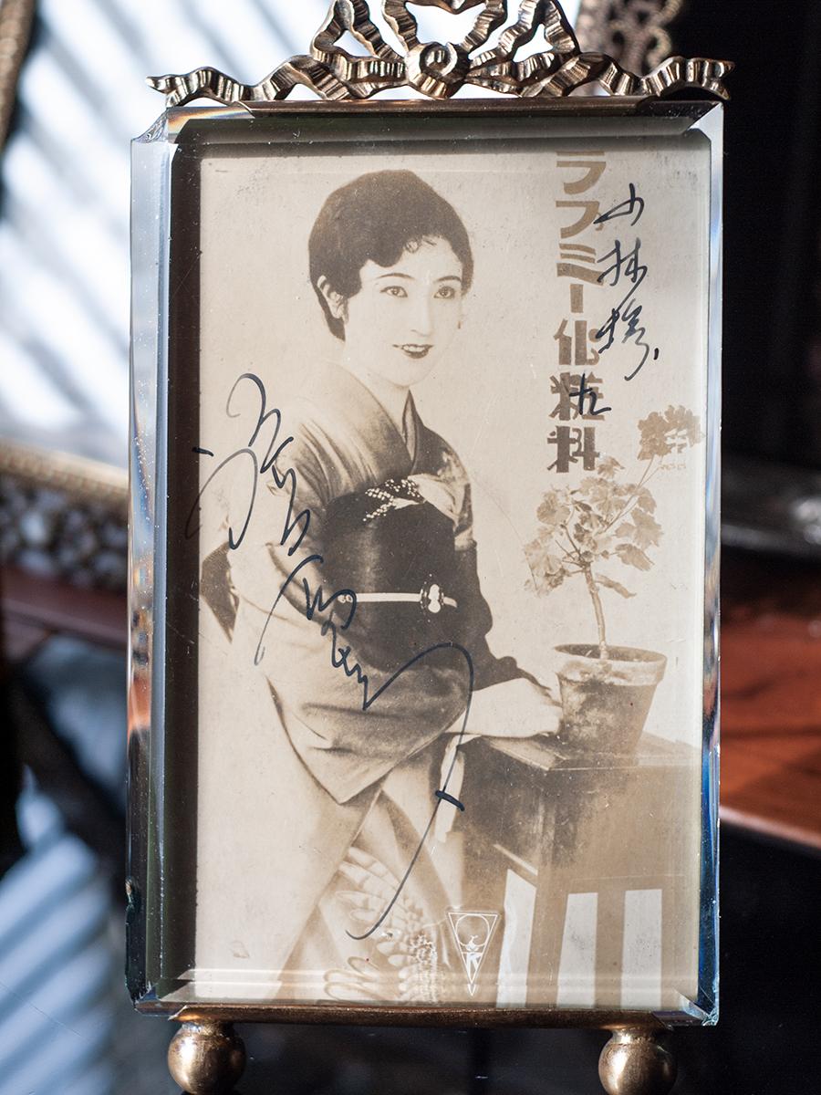 Hamaguchi Fuijiko Autographed Postcard