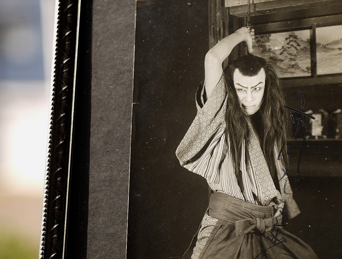 Ichikawa Utaemon Autographed Photo