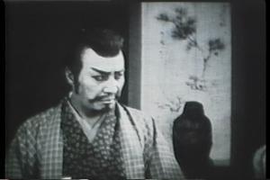 Ichikawa Kobunji as Toba Kanzo