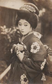 Tsuga-Shizuko