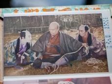 桂武男、山本嘉一と實川延一郎