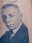 1919 katsudou gahou 03 Erich von Stroheim