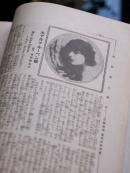 1919 katsudou gahou 07: Alma Rubens