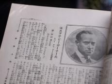 1919 katsudou gahou 09: H.B. Warner