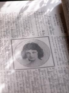 1919 katsudou gahou 08: Shirley Mason