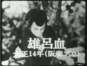 bantsuma-01