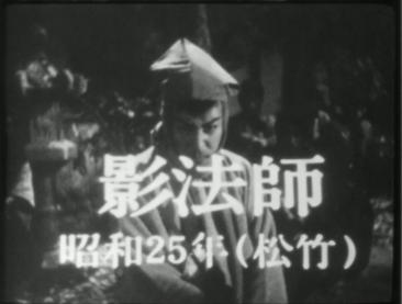 bantsuma-03-kageboushi