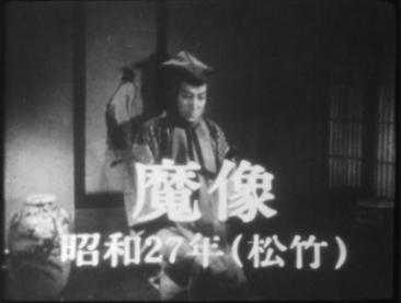 bantsuma-05-mazou