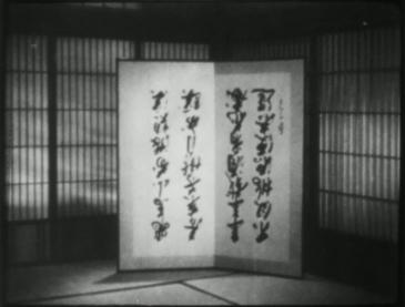 bantsuma-06-mazou