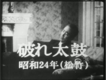 bantsuma-07-yabure-daiko