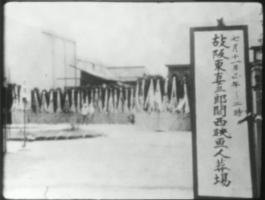 bantsuma-14-funeral