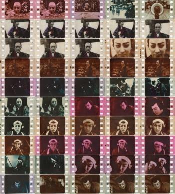 1929 花骨牌 齣フィルム 50枚セット