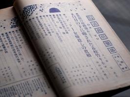 katsudou-gahou-1920-december-issue-01