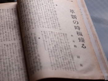 katsudou-gahou-1920-december-issue-08