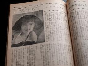 katsudou-gahou-1920-december-issue-11