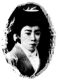 1917-giou-gijo-fujita-fusako-1