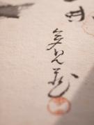 尾上多見蔵(3代目、前名尾上多見之助)04