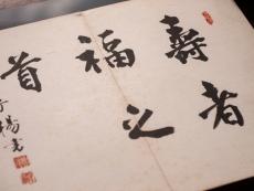 小織桂一郎 01