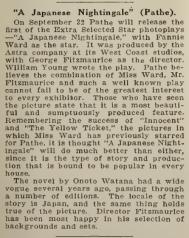 ムービング・ピクチャー・ワールド誌1918年9月7日