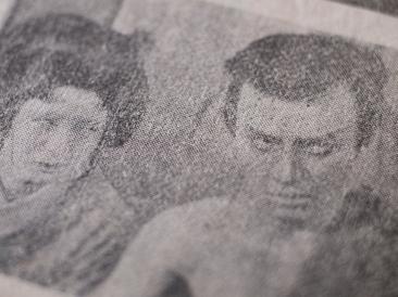 1931-awa-jurobei-05