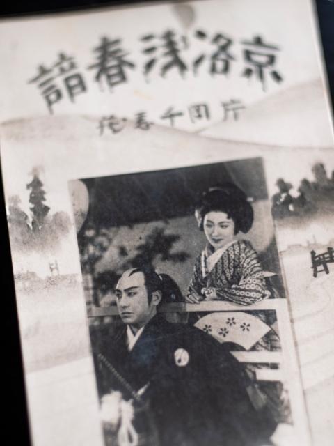 Catégorie: 千恵プロ [Kataoka Chiezo Production]