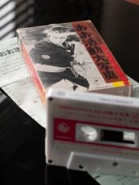 1986 - カセット版『おゝ大活動寫眞』